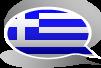 griechisch lernen online
