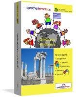 Kindersprachkurs griechisch