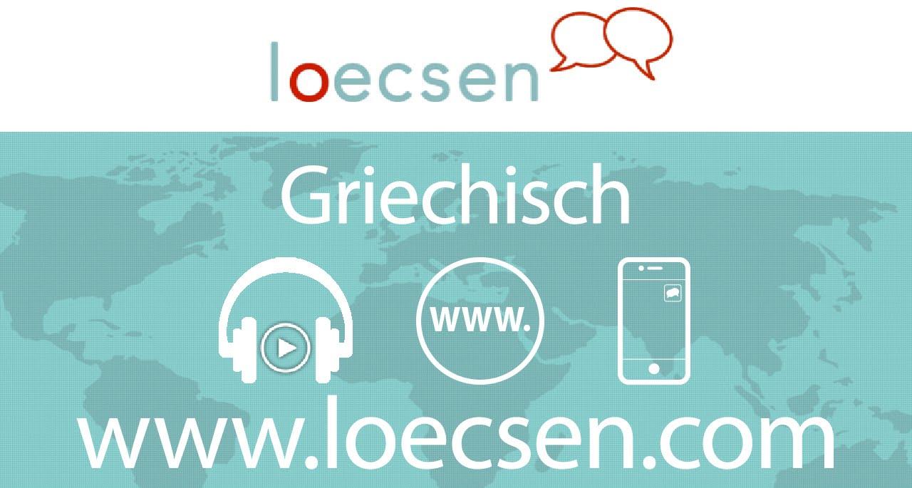 Griechische sprache lernen online dating 3
