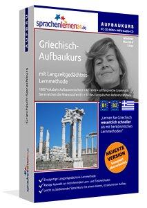 Griechisch lernen für Fortgeschrittene